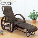 リクライニングチェア 寝椅子 IS-0450 アームチェア 座椅子 カウチ 3段階 折畳式 サイドテーブル マガジンラック付 ラタン家具 籐...