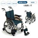車椅子 車いす 自走型 軽量 6輪車 折りたたみ 折畳 コ