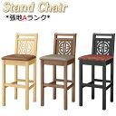 チェア 木製椅子 スタンドチェア ハイチェア カウンター 張地Aランク レザー おしゃれ 業務用 ナチュラル ブラック ダークブラウン MA-0092