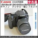 【中古】【デジタル一眼】【キヤノン EOS Kiss X3】Canon EOS Kiss X3 レンズキット1510万画素EOS kiss X3と、標準ズームレンズEF-S 18-55mm F3.5-5.6 ISのキットモデル!