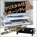 送料無料 テレビ台 ローボード テレビボード テレビ 32型 テレビ台 白 キャスター付き スタイリッシュ テレビ台 W800×D405×H275 強化ガラス 北欧