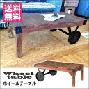 テーブル 車輪 ホイールテーブルS 幅90cm レトロテーブル 木製テーブル アイアンの車輪付テーブル アンティーク レトロ モダン テー..
