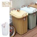 PALE PAIL(ペール×ペール) ゴミ箱 60Lホワイト tou-sps-234241 「北海道・東北・九州地区は追加送料」 【z-g07-00】