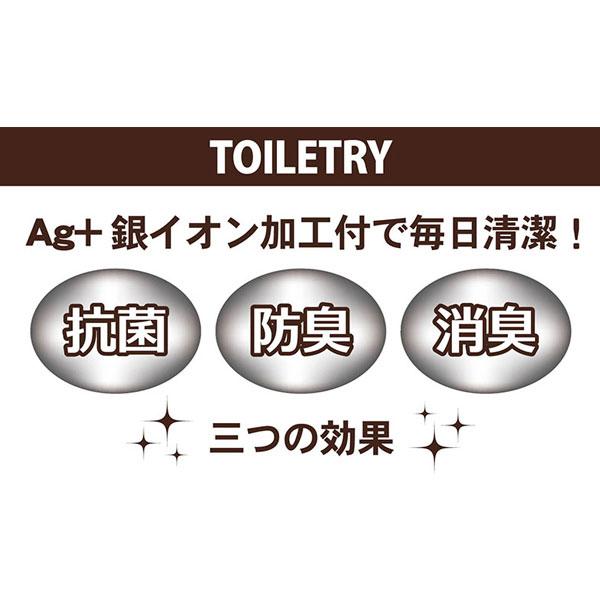 吸着便座カバー お洒落 オシャレ おしゃれ モ...の紹介画像3