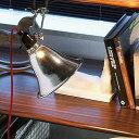 クリップライト Factory-clip-S(ファクトリークリップ)1灯照明 (ART WORK STUDIO アートワークスタジオ デスクライト 北欧系 白熱灯) 02P03De...