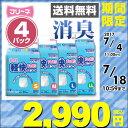 第一衛材 フリーネ 大人用紙おむつ パンツタイプ 軽快パンツ (排尿量2回分)S(88枚)/M(