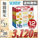 日本製紙クレシア スコッティ (SCOTTIE) ティッシュペーパー フラワーボックス 320枚(1...