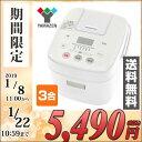 マイコン式炊飯ジャー 炊飯器 (3合炊き) YJC-300(...