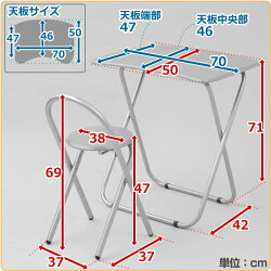 折りたたみデスク&チェアセットNMDC-5070(MBR/MBR)ダークブラウン【送料無料】