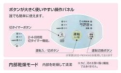 �����(CORONA)���絡(��¤7����Ŵ��14���ޤ�)CD-P6315(AS)�������֥롼���絡������������CDP6315������̵����