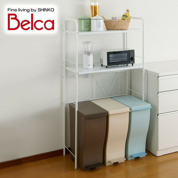 Belca キッチンスペースラック