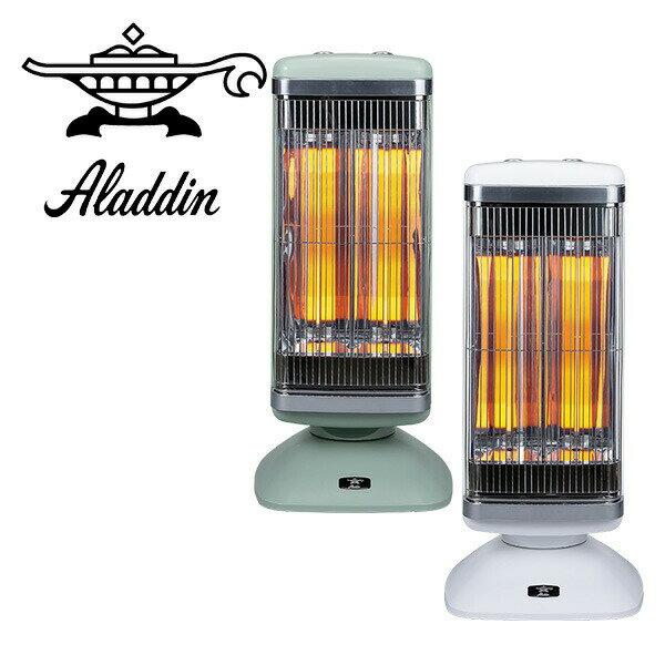 アラジン(Aladdin) 遠赤外線グラファイトヒーター タイマー機能/首振り機能付き(縦横回転機能)(最大1000W) CAH-2G10A(G)/AEH-2G10N(W) 暖房器具 グラファイトヒーター 遠赤外線ヒーター 【送料無料】