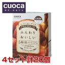 クオカ(cuoca) プレミアム食パンミックス 5種入り (お得4セット計20個) 【送料無料】