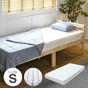 マットレス ポケットコイル 厚さ17cm シングル SPM-S(WH) ホワイト やわらかめ シングルマットレス ベッドマット ベットマット 圧縮梱..