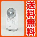 【送料無料】 マルチミストファンMFZ-20 アウトレット セール SALE 【smtb-td】