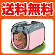 キャンパーズコレクション タッチワンペットキャリーハウス ピンク 【送料無料】 山善/YAMAZEN/ヤマゼン