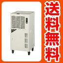 ナカトミ(NAKATOMI) 業務用 除湿機 除湿器 DM-15 【代引不可】【日時指定不可】 【送料無料】
