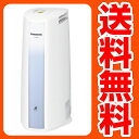 【送料無料】 パナソニック(Panasonic) デシカント方式 除湿機F-Y60T6-AH ラベンダーブルー アウトレット セール SALE 【smtb-td】