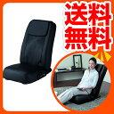 【レビューでポイント2倍】【送料無料】 マッサージチェア 座椅子マッサージャーYMC-32(B) ブラックアウトレット セール SALE【smtb-td】【2P_0119】