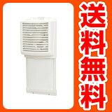 日本電興(NIHON DENKO) 窓用換気扇 FW-20G 【】
