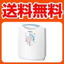 パナソニック(Panasonic) ふとん乾燥機 布団乾燥機 布団乾燥器 FD-F06A6-A ブルー 【送料無料】 【RCP】