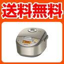 【ポイント最大11倍】※2/14 9:59まで 【送料無料】パナソニック(Panasonic) 1.0L 0.5〜5.5合 IHジャー炊飯器SR-HG101P-N ノーブルシャンパンアウトレット セール SALE【smtb-td】 【yo-ko0210】