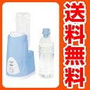【レビューでポイント2倍】【送料無料】 ペットボトル式加湿器KP-A051(A) アイスブルーアウトレット セール SALE【smtb-td】【2P_0119】