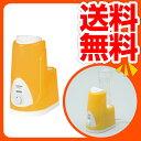 【レビューでポイント2倍】【送料無料】 ペットボトル式加湿器KP-A051(D) マンゴーオレンジアウトレット セール SALE【smtb-td】【2P_0119】