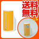 【レビューでポイント2倍】【送料無料】 ペットボトル式加湿器KP-C05(D) マンゴーオレンジアウトレット セール SALE【smtb-td】【2P_0119】