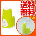 【レビューでポイント2倍】【送料無料】 ペットボトル式加湿器KP-A051(G) アップルグリーンアウトレット セール SALE【smtb-td】【2P_0119】