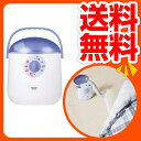 ふとん乾燥機 ZF-T500(V) 布団乾燥機 布団乾燥器 【送料無料】 山善/YAMAZEN/ヤマゼン 【RCP】