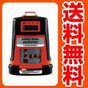ブラックアンドデッカー 垂直・水平レーザー(レイザー/壁裏センサー/距離計) BDL310S 【送料無料】