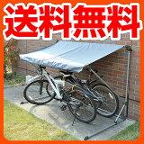 ガーデンマスター 折りたたみイージーガレージ(自転車2台用) YEG-2 簡易ガレージ サイクルハウス 【】 山善/YAMAZEN/ヤマゼン