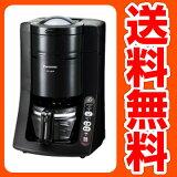 パナソニック(Panasonic) 5カップ(670ml) 沸騰浄水コーヒーメーカー NC-A55P-K ブラック 【】