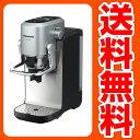 パナソニック(Panasonic) エスプレッソ&コーヒーマシン NC-BV321-CK コモンブラック 【送料無料】