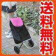 ショッピングカート(簡易保冷温バッグ付) YSC-30(PK) キャリーカート 買い物カート クーラーバッグ 【送料無料】 山善/YAMAZEN/ヤマゼン