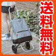 ショッピングカート YSC-20(GY) キャリーカート 買い物カート トートバッグ 【送料無料】 山善/YAMAZEN/ヤマゼン