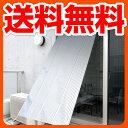 ガーデンマスター 遮熱シェード(1×2m) WSS-1020...