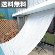 ガーデンマスター 遮熱シェード(2×3m) WSS-2030(SL) 日よけシェード 日除けシェード サンシェード オーニング スクリーン 【送料無料】 山善/YAMAZEN/ヤマゼン