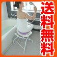 シャワーチェア YSO-7001SN バスチェア シャワーベンチ 風呂イス 風呂いす 風呂椅子 【送料無料】 山善/YAMAZEN/ヤマゼン