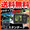 ケンコー(KENKO) デジタルムービーカメラ MagiCam スタンダードパッケージ SD19A 小型デジタルビデオカメラ ウェアラブルカメラ アクションカム アクションカメラ 【送料無料】