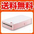LG ポケットフォト スマートモバイルプリンタ PD233P ピンク スマートフォン連動 モバイルフォトプリンター 【送料無料】