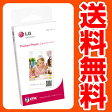 LG ポケットフォトペーパー(ZINKフォトペーパー) PD233専用用紙 30枚(10枚×3パック) PS2203 プリントペーパー ZINKフォトペーパー 【送料無料】