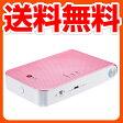 LG ポケットフォト スマートフォン連動 モバイルプリンター PD239P ピンク フォトプリンター モバイルフォトプリンター ワイヤレス スマホ連動 写真 印刷 【送料無料】