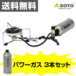 ���ٻΥС��ʡ�(SOTO)����С��ʡ����ѥ����(3�ܥѥå�)���㤤�����å�ST-301/ST-7601