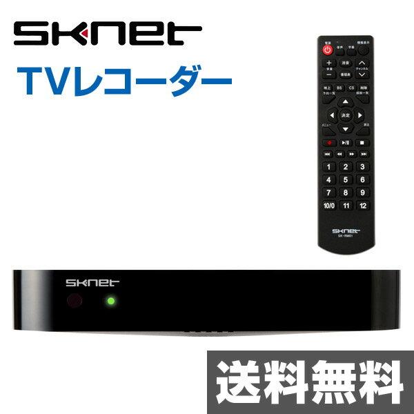 エスケイネット(SKnet) 2番組同時録画対応 テレビレコーダー ロクーガーW SK-RKW 二番組同時録画 追いかけ再生 TVレコーダー 【送料無料】