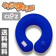 クロッツ(Cloz) やわらか湯たんぽ 肩用タイプ 大 HY-001 ヘルメット潜水 ゆたんぽ 湯タンポ ウェットスーツ 節約 【送料無料】