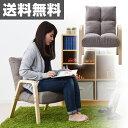 スタッキング座椅子 WTSC-53M 座椅子 座いす フロアチェア イス パーソナルチェア 【送料無料】 山善/YAMAZEN/ヤマゼン