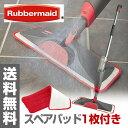 ラバーメイド(Rubbermaid) スプレーモップ 交換用ウェットパッド付きのお得なセット 1