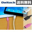 オウルテック 断線しにくい ライトニングケーブル 1m OWL-CBJD10SLT 認定 認証 USBケーブル 充電 同期 Lightning アップル アイフォン 【送料無料】